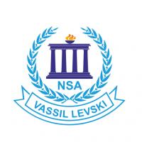NSA Vassil Levski